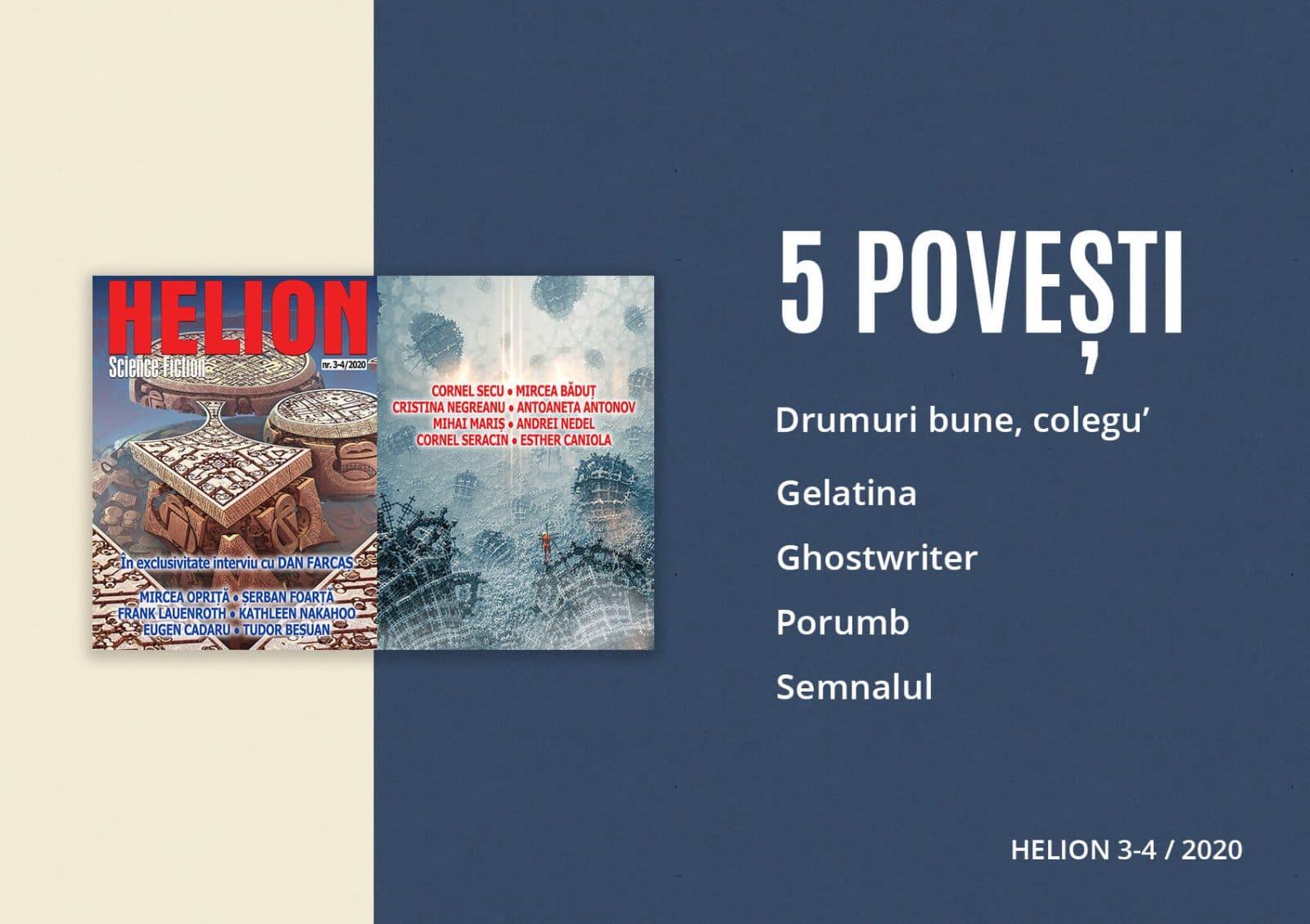 5-povestii-helion