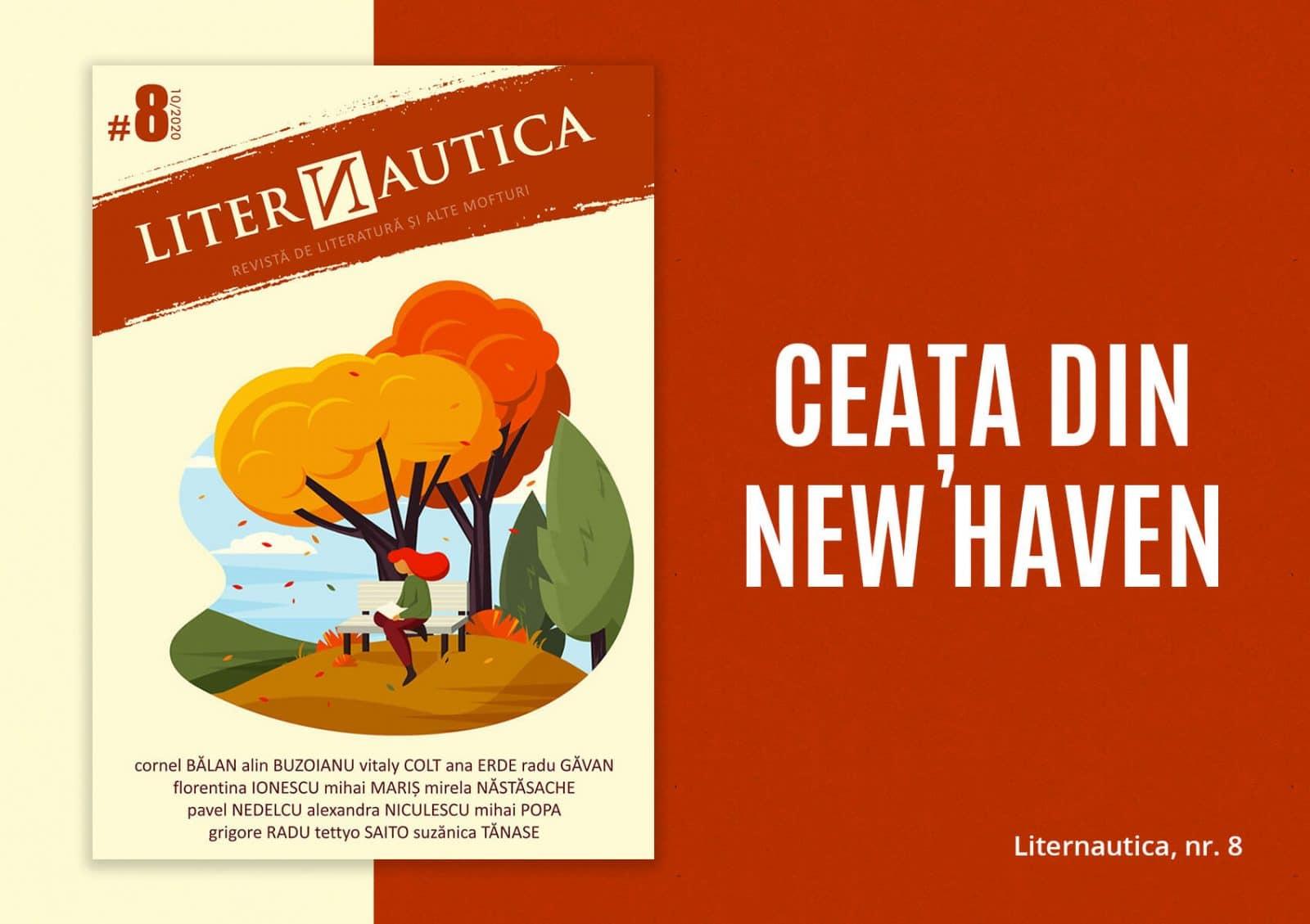 ceata-din-new-haven-liternautica
